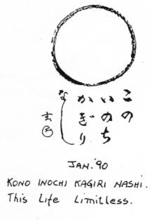 This life Limitless, Tangen Harada Roshi Bukkoku-ji