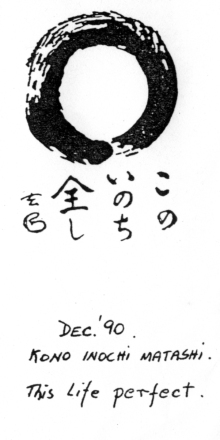This life perfect Tangen Harada Roshi Bukkoku-ji