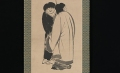 Hanshan and Shide (Japanese: Kanzan and Jittoku) © The Metropolitan Museum of Art