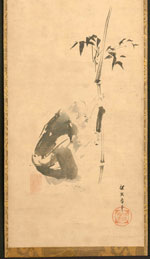 The Sixth Patriarch of Zen at the Moment of Enlightenment. Kano Tan'yū (Japanese, 1602–1674) Edo period. Date: 1635–45 @ Metropolitan Museum of Art