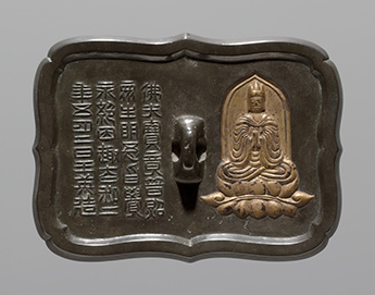 Seated Buddha, China, 828. © President and Fellows of Harvard College