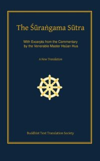 SurangamaSutra: A New Translation with Excerpts from the Commentary by the Venerable Master Hsuan Hua