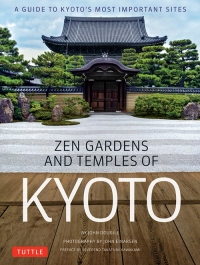 Zen Gardens and Temples of Kyoto. Kennin-ji, looking towards the Lecture Hall from the abbots's quarters.