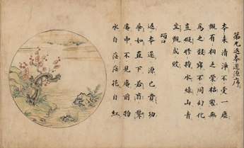 Ten Verses on Oxherding The Metropolitan Museum of Art