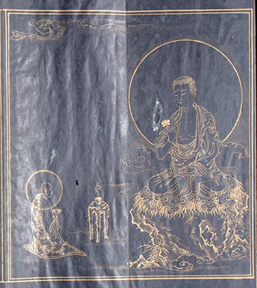 Diamond Sutra detail © 2019 President and Fellows of Harvard College