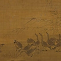 Reeds and Geese © The Metropolitan Museum of Art