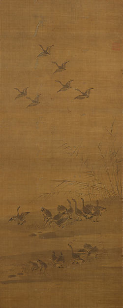 Reeds and Geese,dated 11th month, 1343 Tesshū Tokusai Japanese. © The Metropolitan Museum of Art