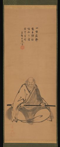 Zen Master with Meditation Staff, and Chinese-Style Landscapes, probably late 1620s–1644, Japan. Painting by Unkoku Tōeki. © Metropolitan Museum of Art