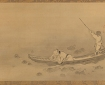 Zhou Maoshu (1017–1073) Admiring Lotuses © Metropolitan Museum of Art