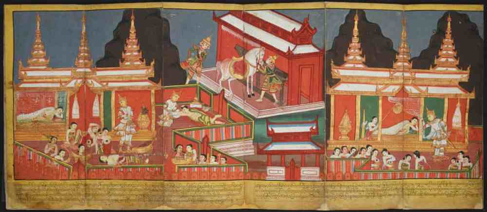 A 19th-century Burmese illustrated manuscript. © The British Library Board