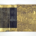 Gold painting of Amitabha Bodhisattva Amida Buddha in a scroll containing the Lotus Sutra Japan 1636 © British Library Board