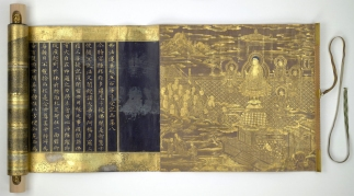 Gold painting of Amitabha Bodhisattva (Amida Buddha) in a scroll © British Library Board