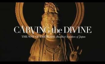 Carving the Divine